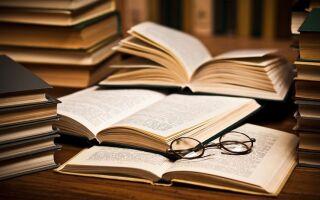 10 книг жанра трагедия, которые прочитать должен каждый